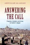 Cover of Answering the Call by Abdullah Al-Arian