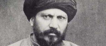 Islamic scholar Jamal Al-Din Al-Afghani
