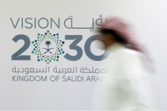 Logo of Vision 2030 at a news conference, in Jeddah, Saudi Arabia June 7, 2016. Faisal Al Nasser/Reuters