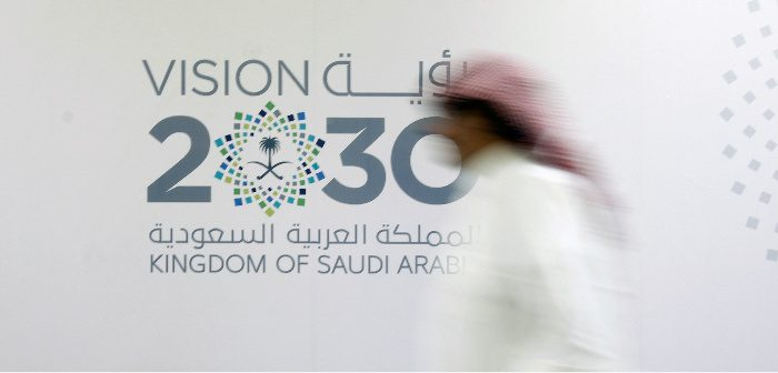 Logo of Vision 2030 at a news conference, in Jeddah, Saudi Arabia June 7, 2016. Faisal Al Nasser/Reuters