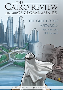 The Gulf Looks Forward: New Horizons, Old Tensions